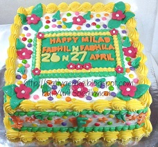 cake ultah buat Fadhil & Fadhila