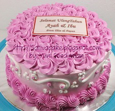 cake-butterceam-mba-reny-125100-blog